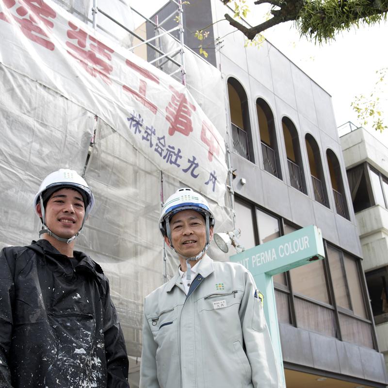 株式会社九内の塗装工事