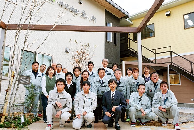 株式会社九内