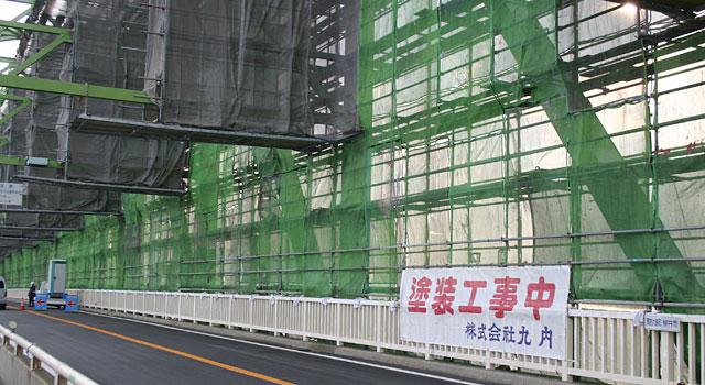 大島大橋塗り替え
