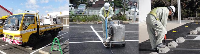 駐車場ライン引き工事