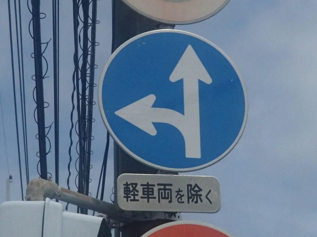 この矢印に変更します。